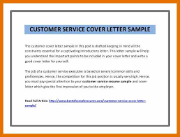 cover letter examples customer service cover letter example