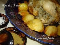 cuisine marocaine poulet farci poulet farci et cuit à la vapeur cuisine sans frontière
