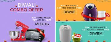 wonderchef sanjeev kapoor u0027s online store for kitchen products