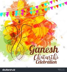 Ganesh Puja Invitation Card Creative Cardposter Banner Festival Ganesh Chaturthi Stock Vector