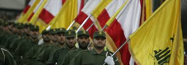 Hezbollah Flag Hezbollah Counter Extremism Project