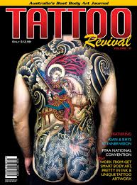 tattoo tribal japanese magazine update archive traditional japanese tattooing by sydney tattoo