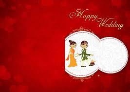 Indian Wedding Cards Online Free Wedding Card Designs Online Kmcchain Info