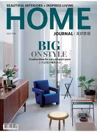moroso home journal 01 07 2016 93546127 moroso