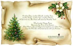 my best wishes for loved ones quotes on pravs world