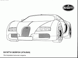 marvelous fast cars coloring pages boys bugatti coloring