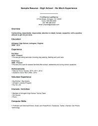 cover sheet resume sample resume cover sheet examples a picture of a resume cover letter