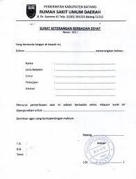contoh surat keterangan dari dokter