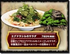 Dragon Quest Monsters Super Light Buying Food At Japan U0027s Dragon Quest Themed Cafe Unlocks In Game