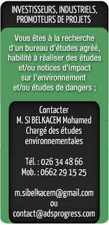 bureau d etude environnement ads progress bureau d études pluridisciplinaire algérie