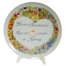 cadeaux anniversaire de mariage anniversaire de mariage cadeau de mariage