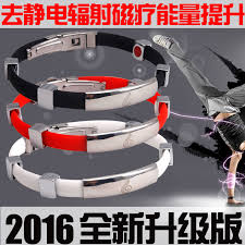 balance bracelet energy images Usd 47 43 japan imported genuine wristband basketball silicone jpg