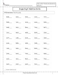 single digit addition fluency drills worksheets
