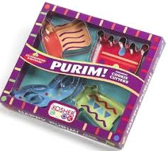 purim gifts israel book shop purim gifts accessories serveware