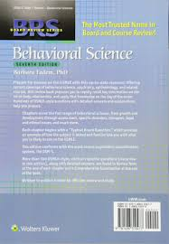 buy brs behavioral science board review series book online at