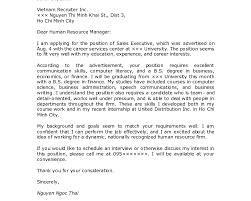 General Resume Cover Letter Samples uscis cover letter sample resume cv cover letter