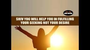 Seeking Not Shiv Yog Will Help You In Fulfilling Your Seeking Not Your Desire