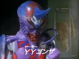 Turbo Power Rangers 2 - power rangers turbo monster list grnrngr com