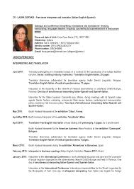 Resume In English Sample by 100 Cv In Italiano Health Solutions Estudios