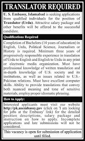 Seeking In Islamabad Translator In Us Embassy Islamabad 13 August 2017