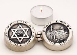 8 best shabbos images on pinterest candle holders candlesticks