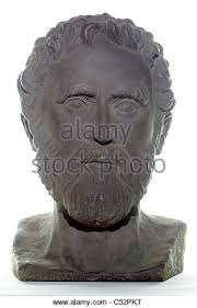 bust statue stock photos bust statue stock images alamy