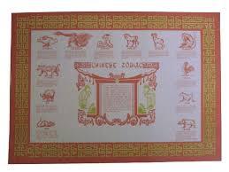 zodiac placemat zodiac paper placemats 50 pieces pp 02 home