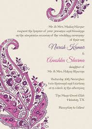 hindu invitation indian wedding invitation wording template shaadi bazaar