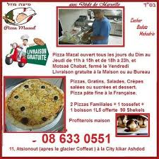 dim up au bureau pizza mazal kikar city d ashdod