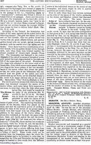 priest breastplate stones breastplate of the high priest jewishencyclopedia