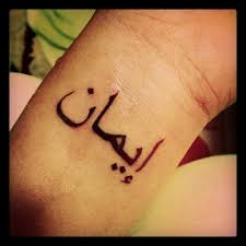 arabic tattoos and designs page 5