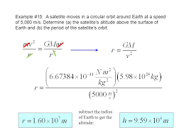 Vermont how fast does the earth travel around the sun images Reading pp 194 203 sections 8 1 8 3 ppt video online +Dete