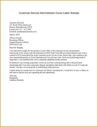 customer service cover letter 7 customer service cover letter