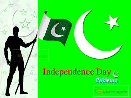 Green Day Flag 50 Adorable Pakistan Independence Day 2017 Greeting Pictures And