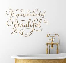 popular bathing beauty wall art buy cheap bathing beauty wall art bathroom wall sticker quotes be your own kind of beautiful wall decals bath room washroom decor
