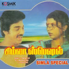 simla special full movie download tamilrockers simla special hd