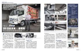 customers sharing hino trucks hk