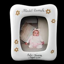 personalized gift for baby personalized gifts judaica frame