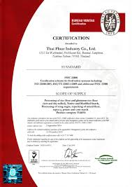 bureau veritas ltd achievements and certificates acquired by flour industry co ltd