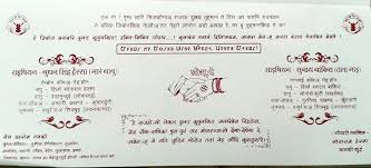 marriage card ho marriage odia ho ho community odisha keraientertainment