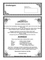 template undangan haul 29 koleksi unik dari contoh undangan hajatan desain undanganku