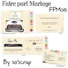 timbre personnalisã mariage le d efdc by so scrap nouveauté une invitation mariage