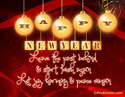 new year wish card www prokerala greetings cards images cards new