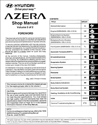 2008 hyundai azera repair shop manual set original
