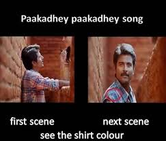 Indian Song Meme - collection of south indian movies funny memes photos 658779