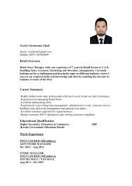 Multitasking Skills Resume Noufal Cv 7 Years Retail Experience In Uae Copy