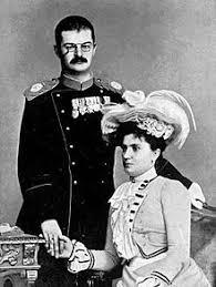 dragã mariage i of serbia