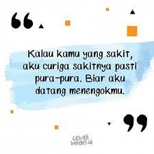 Quotes Dilan 8 Quotes Gombal Di Novel Dilan Yang Bisa Bikin Kita Tersipu