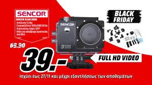 camera black friday black friday media markt samsung smartphone u0026 sencor action
