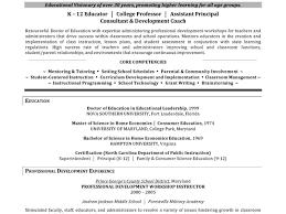 Sample Resume Education by Download Sample Educational Resume Haadyaooverbayresort Com